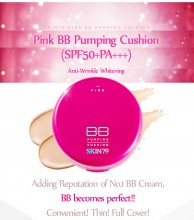 Skin79 Pink BB Pumping Cushion