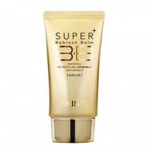 SKIN79 VIP Gold Super Plus Beblesh Balm 40g tube form