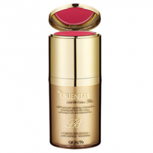 SKIN79 The Oriental Gold Plus BB Cream Pump Type