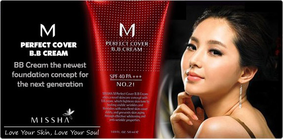 missha-perfect-cover.jpg
